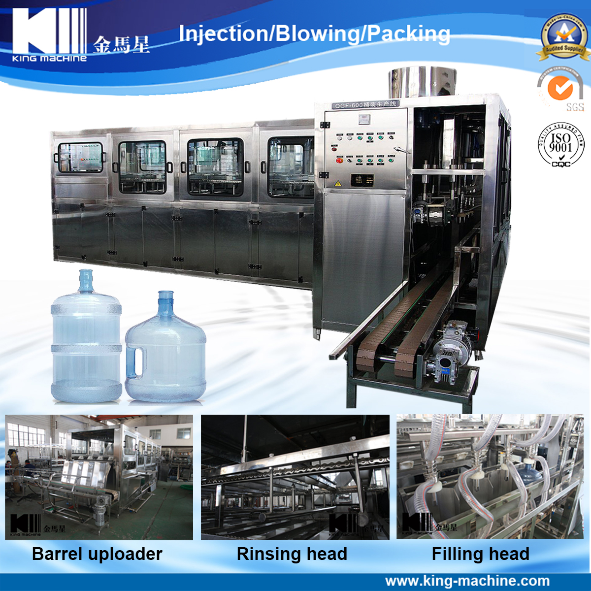 5gallon water filling machine/ 5 gallon Water Bottling Plant/ Automatic Bottle Washing Filling Cappi