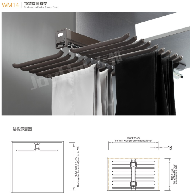 Top-mounted Dual Trousers Rack WM14