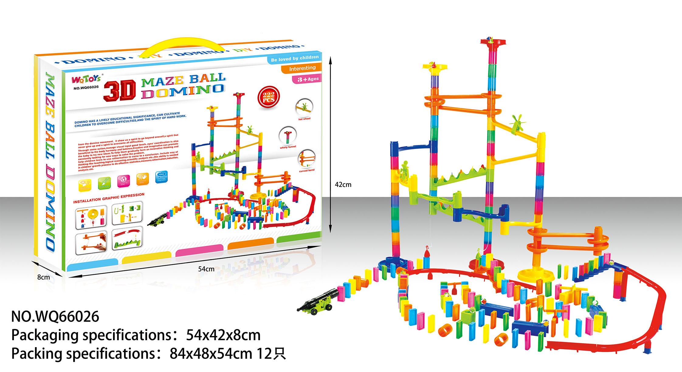 domino intelligence game 222pcs 3d maze ball plastict educational toys