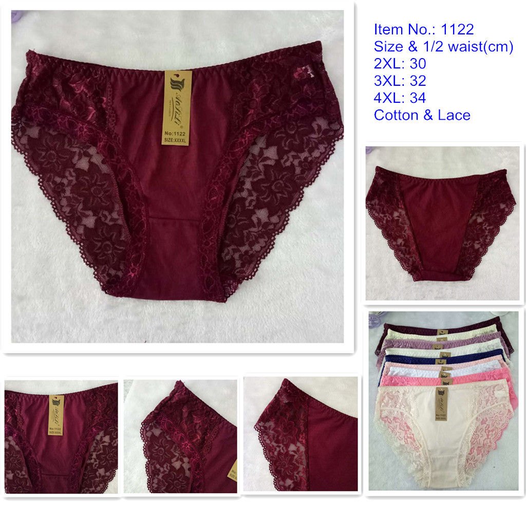 OEM wholesale China cheap light yellow sexy girl seemless lace cotton fancy underwear 1122