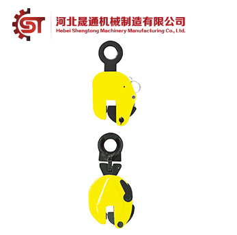 Lifiting Clamps