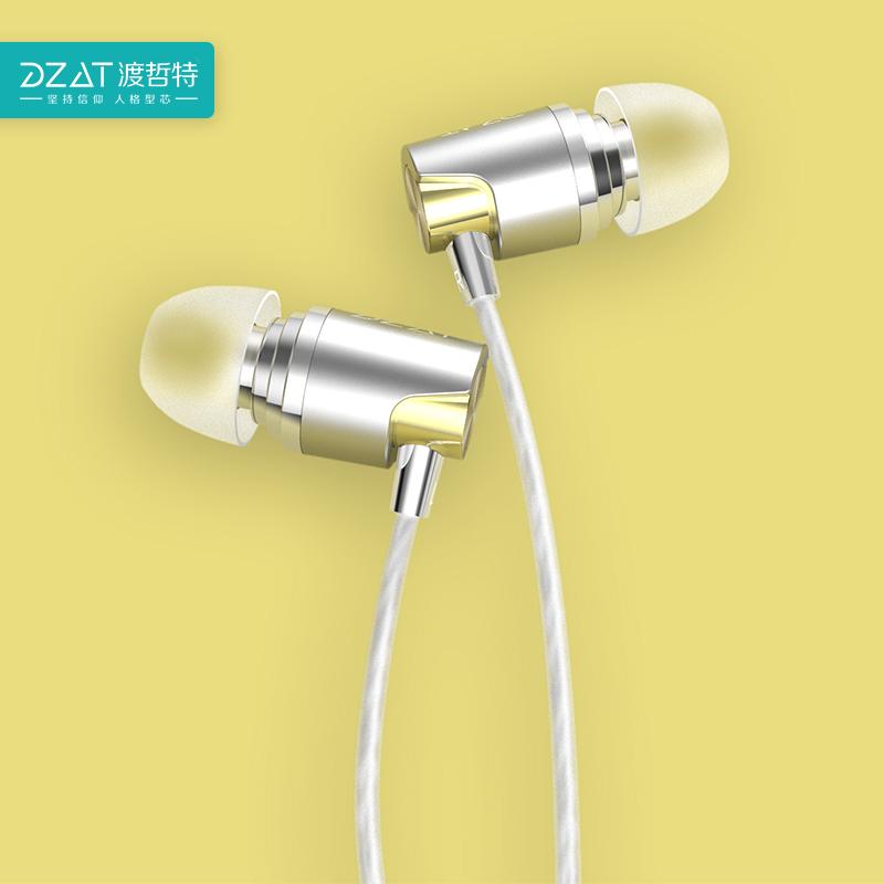 Super Mini Portable Earphone--DR-20 Gold