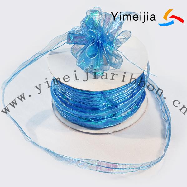 Premium Special Sparkling Ribbon