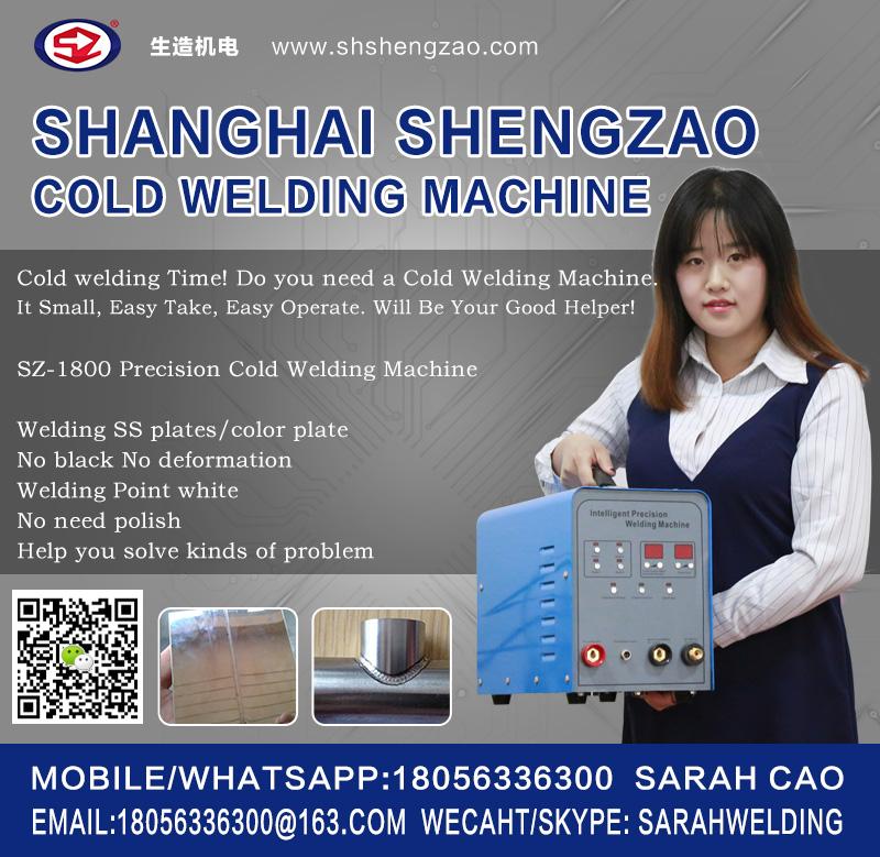 SZ-1800 precision cold welding machine
