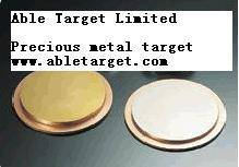 Precious alloys and metal