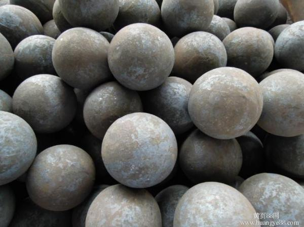 dia.50mm premier quality forged steel grinding media balls