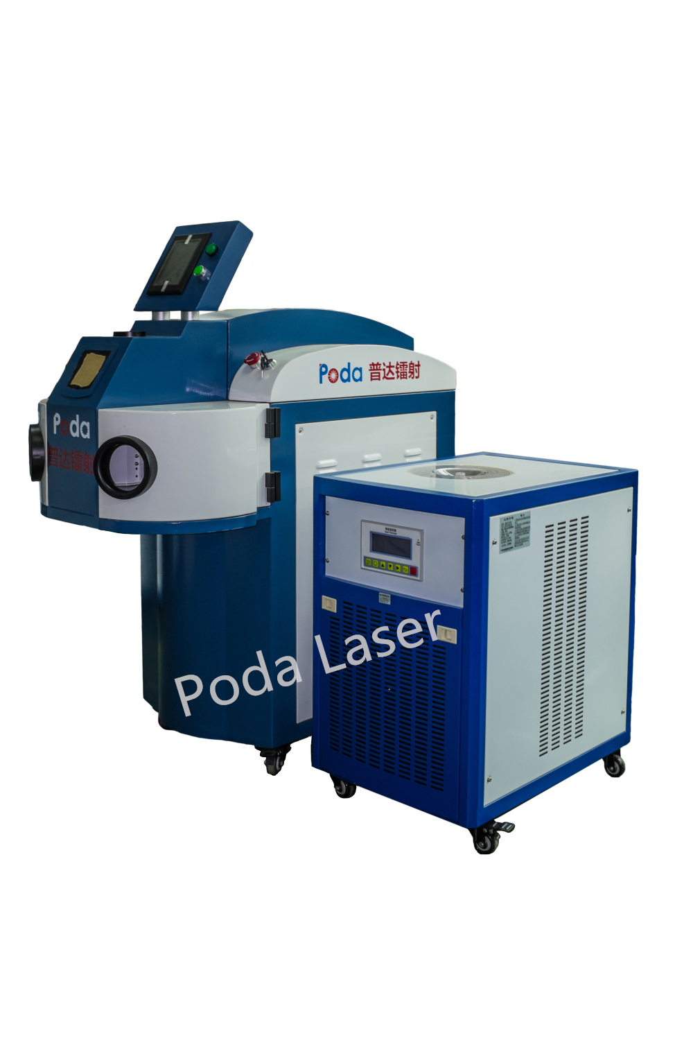 Jewelry Laser Welding Machine PD-S150/S300
