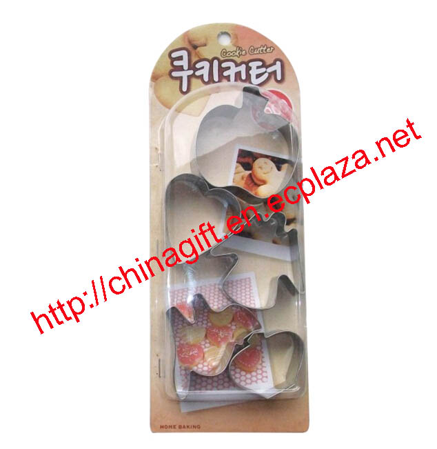 Stainless Steel Halloween Fondant Cookies Biscuit Cutter Mold / Cake Mould