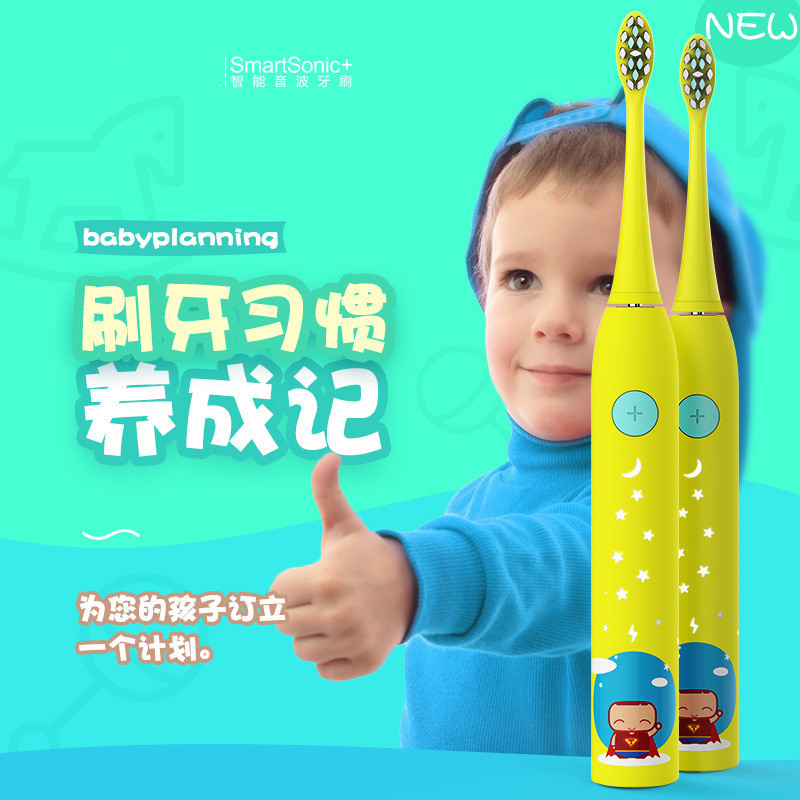 wholesale children electric toothbrush