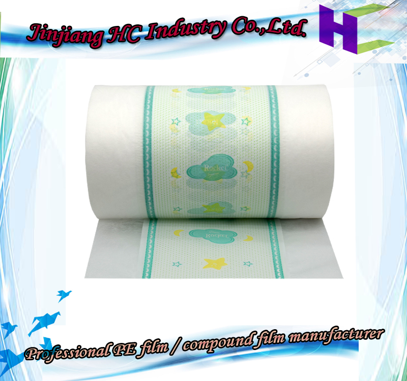 printed lamination film for baby diaper