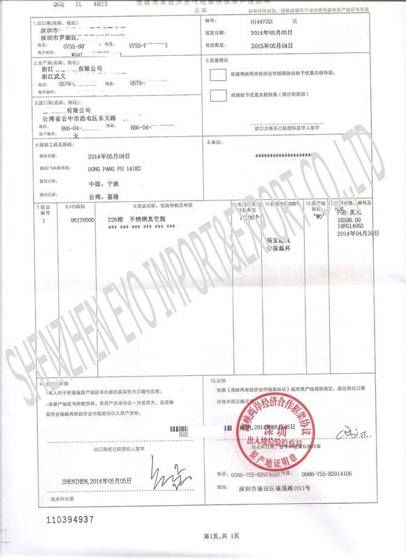 Apta Certificate Of Origin - Best Design Sertificate 2018