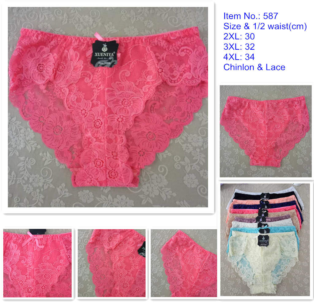 China wholesale new apricot sexy briefs lace spandex fancy panty 587