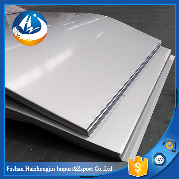 300 series type 316 2B stainless steel sheet plate suppliers