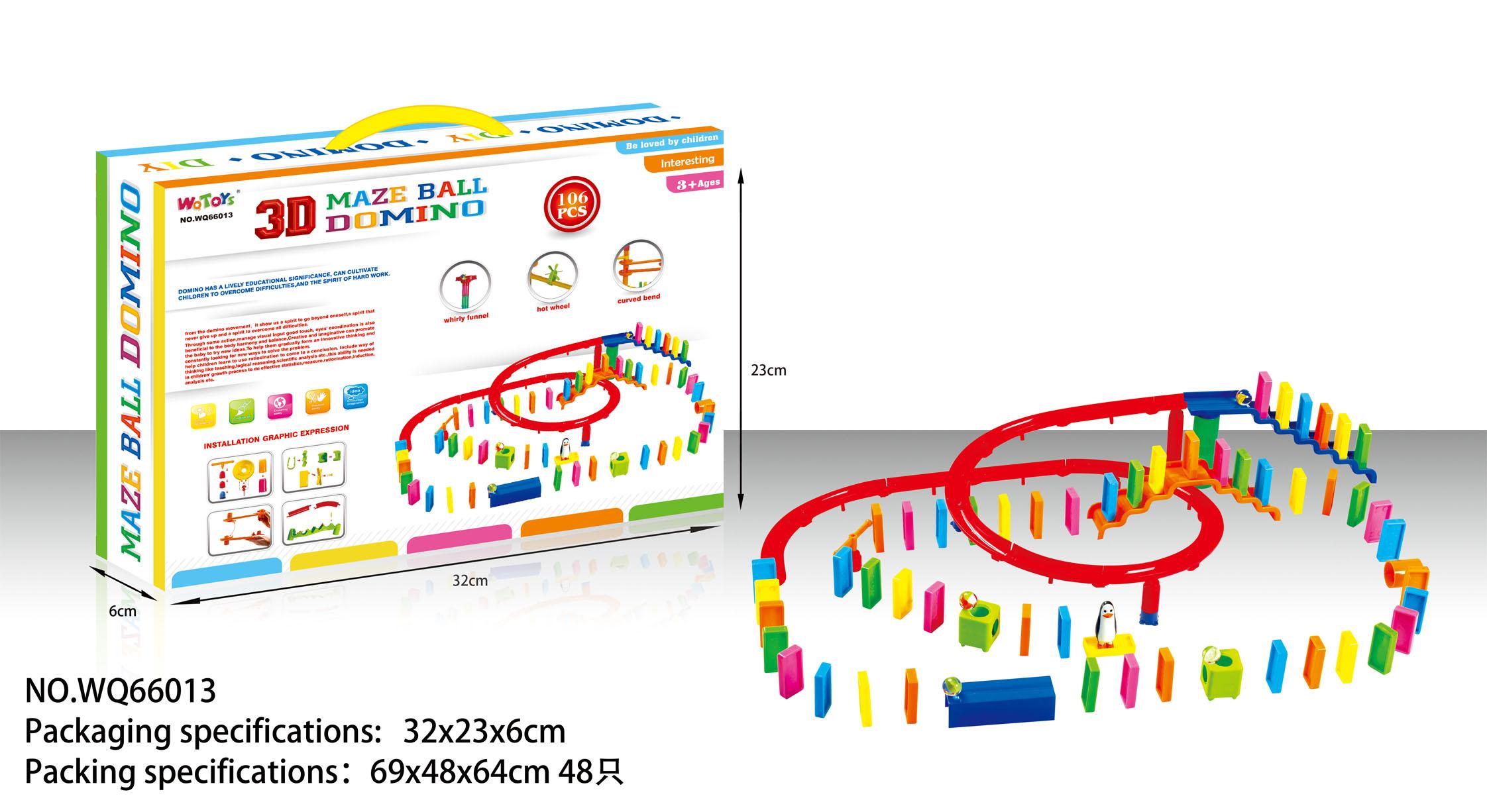 domino intelligence game 55pcs 3d maze ball plastict educational toys