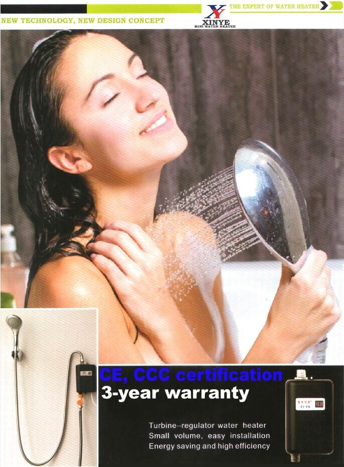 mini electric water heater instant-heating water heater