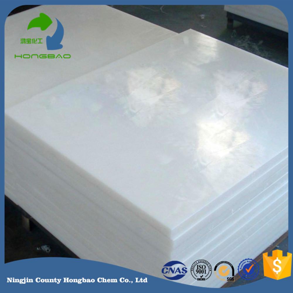 engineering pe plastic sheet