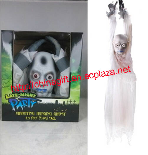 Vibrating Sound Hanging Ghost