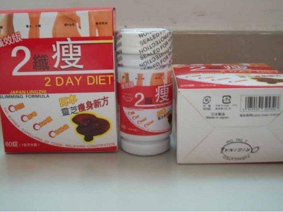 2 Day Diet Japan Lingzhi Slimming Formula