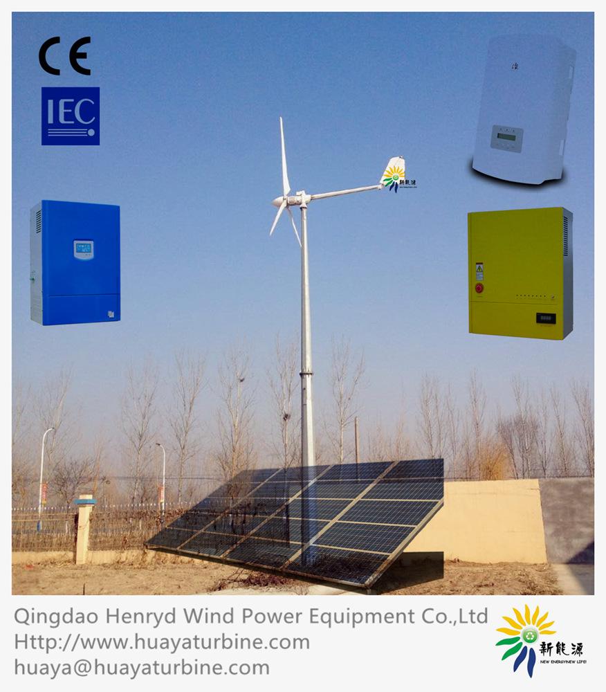 4kw wind turbine,wind generator 4kw