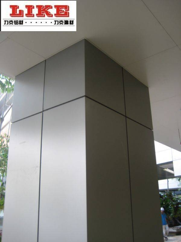 Aluminum Column Covering Foshan Nanhai Like Building Material Co Ltd