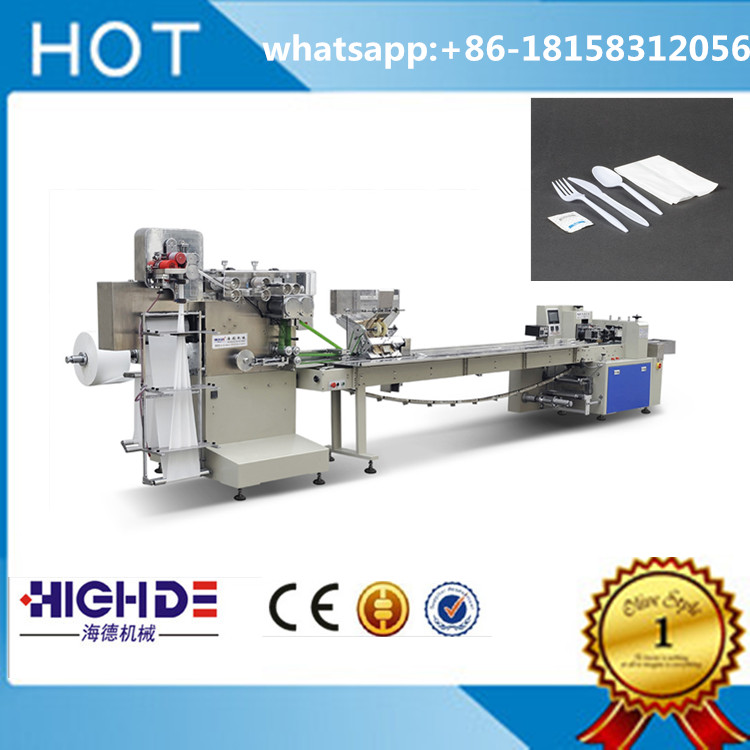 disposable aviation high speed automatic feeding and wrapping machine