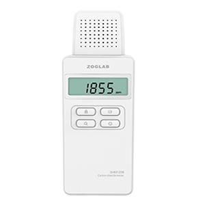 DHM1200 CO2 Hand held meter