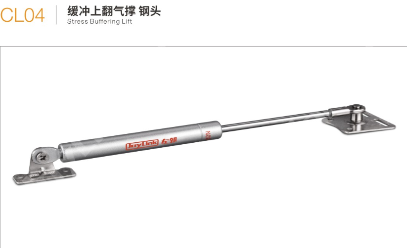 gas spring,gas support, gas strust, lift support for cabinet (CL04)