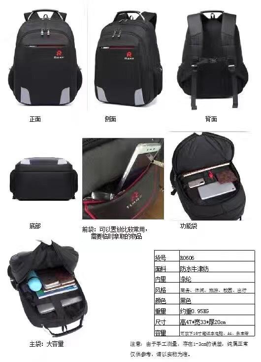 R0606 School Bag / Backpack