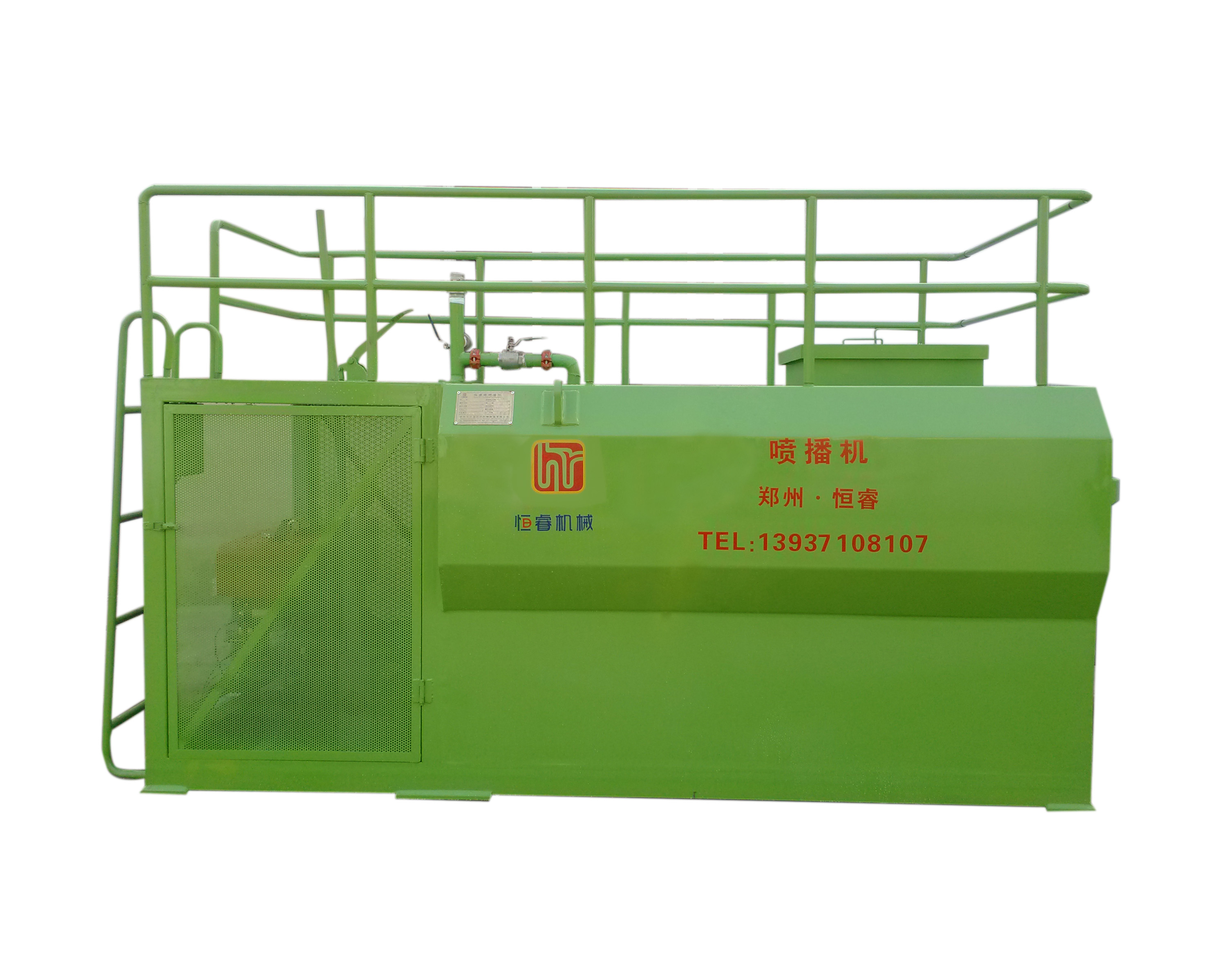 HKP-60 hydroseeding machine