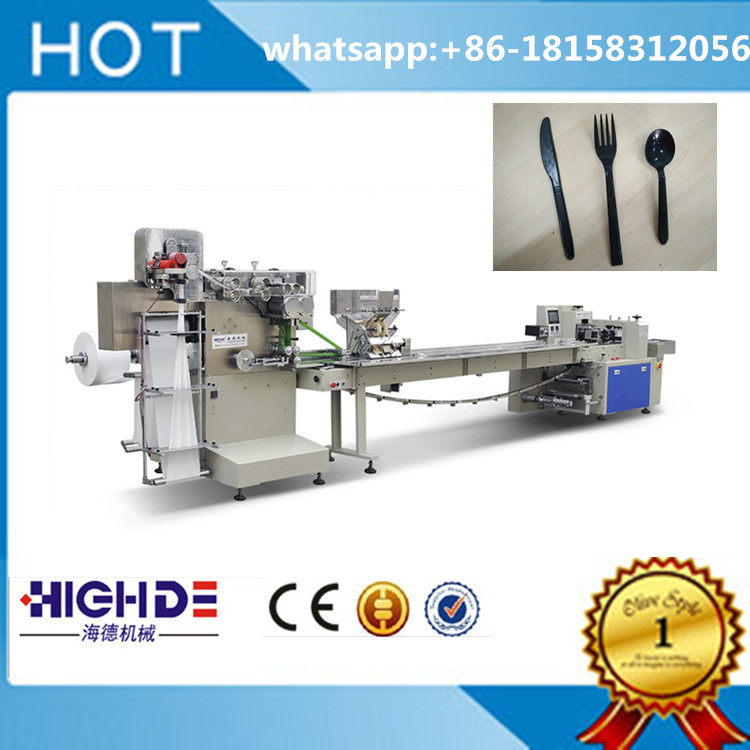 tissue knife fork spoon automatic feeding and wrapping machine high efficency high speed