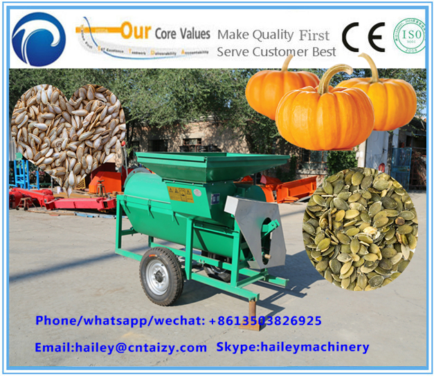 pumpkin seed harvesting machine