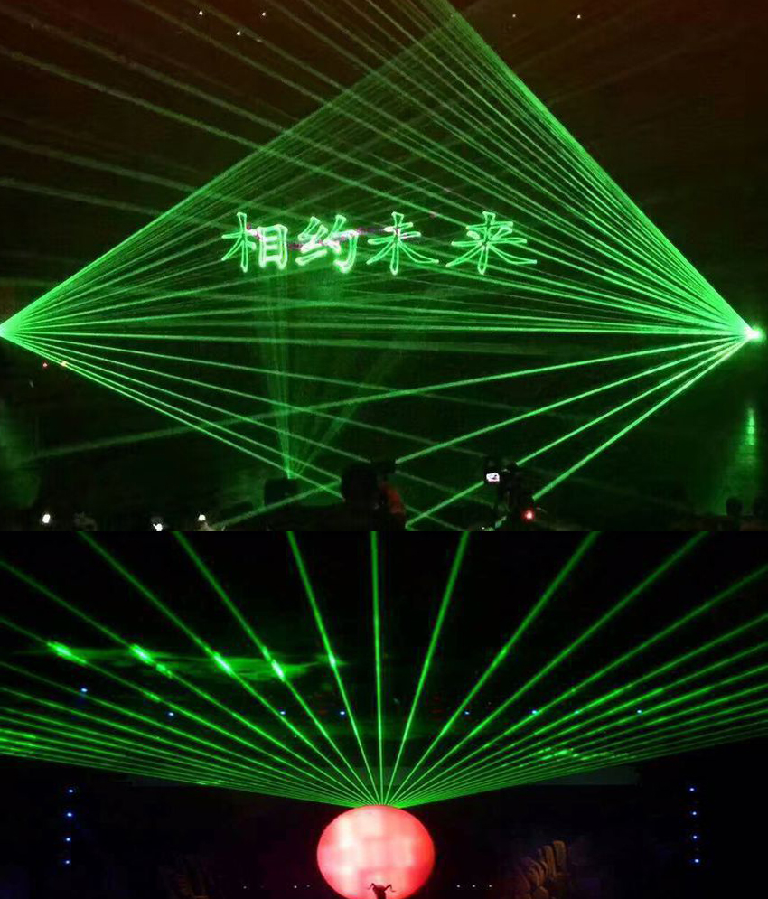5W Green animation sky laser light for big show