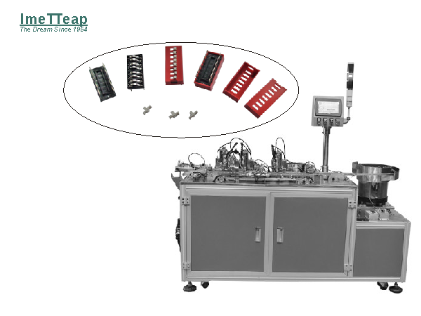 DIP Switches Assembly Machine