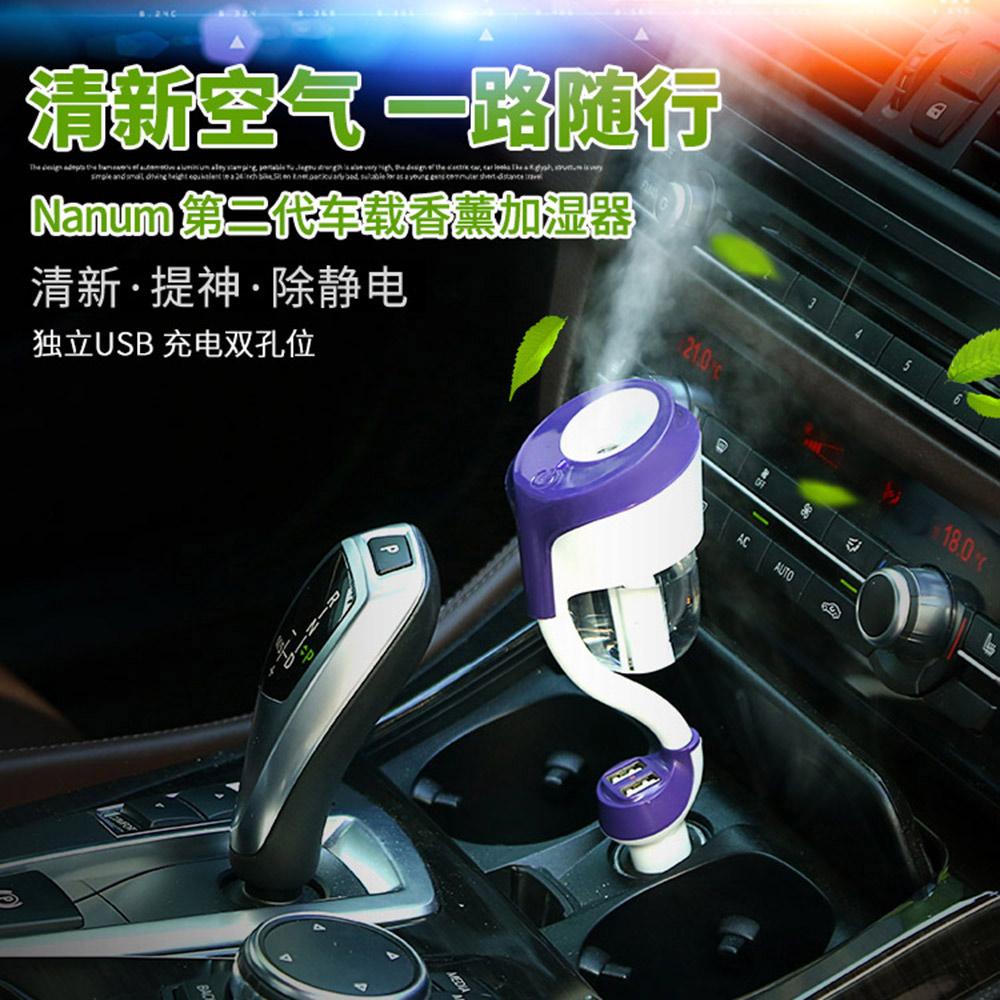 Car Perfume Sprayer