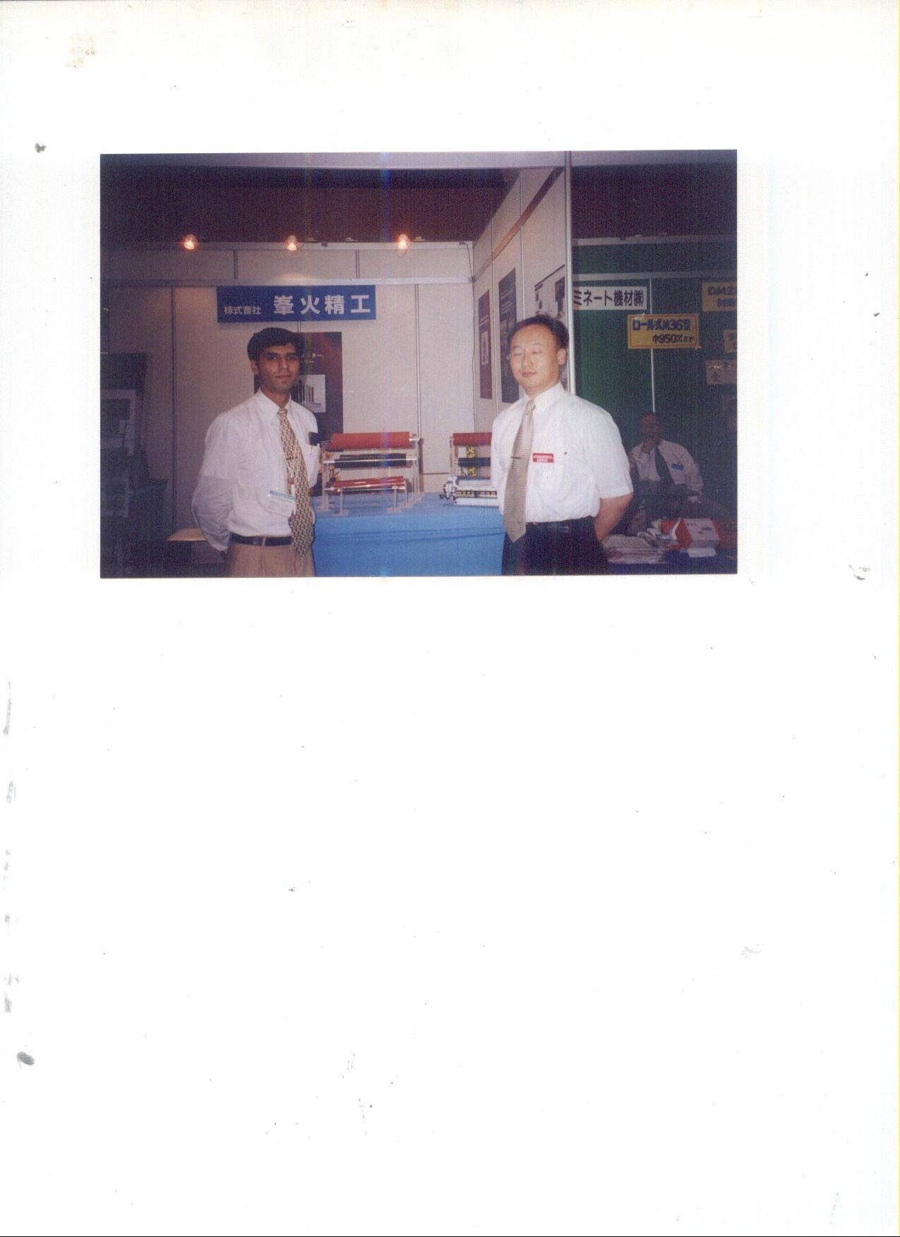 Mr Kim BongHwa Precision Copier Roller and Parts Mfr with Amir Ali In Tokyo ISOT Exhibition for Prod