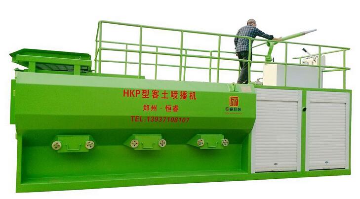 HKP-110 Soil hydroseeding machine for sale