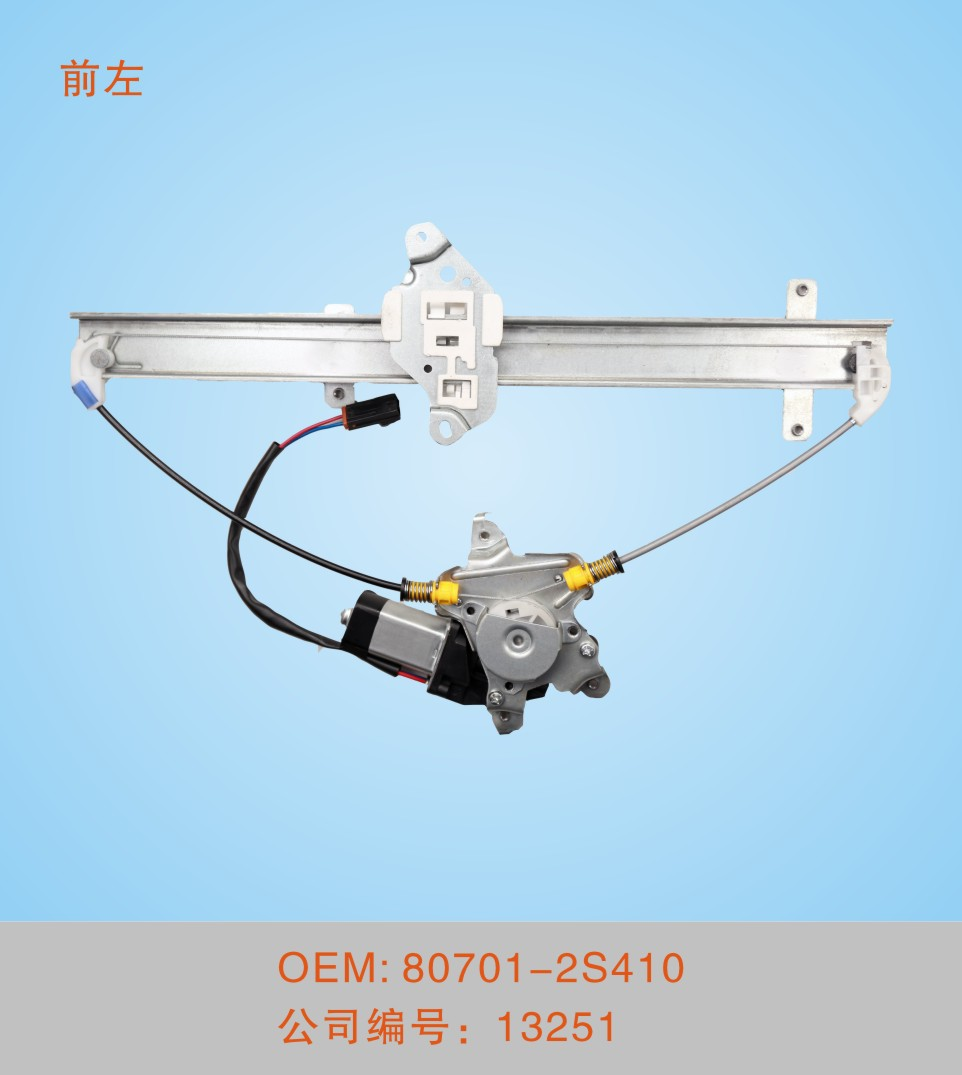 electric window regulator with NISSAN PALADIN D22