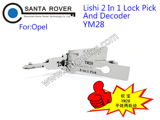 YM28 Lishi 2 in 1 Lock Pick and Decoder For Opel Tools