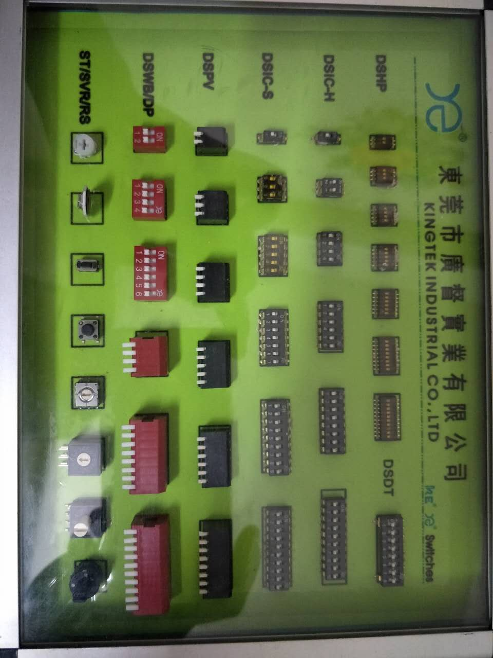 DIP Switches Series ,TACT Switch Series ,Tri-state DIP Switches,Semifixed Variable Resistors