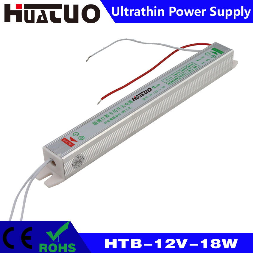 12V-18W constant voltage ultrathin LED power supply
