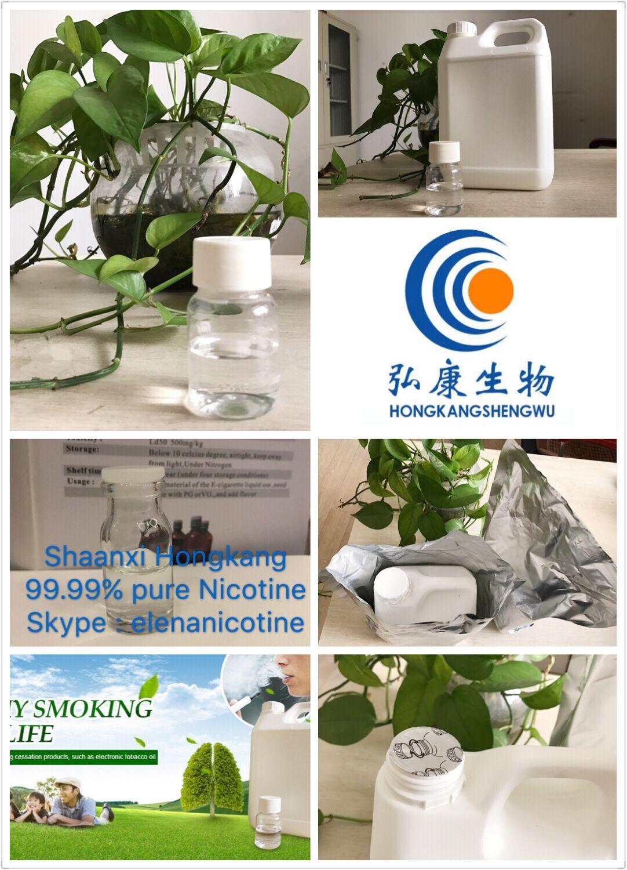 nicotine e liquid ( 99.99%~101%) for e cigarette use