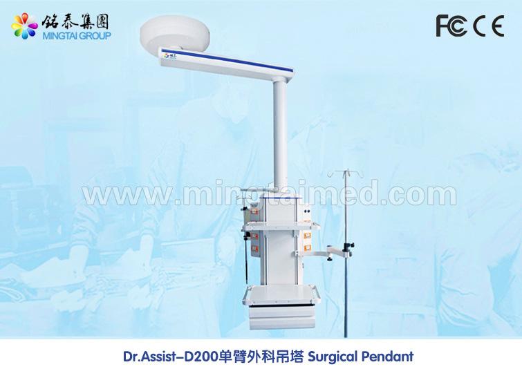 Mingtai D200 mechanical single arm surgical pendant