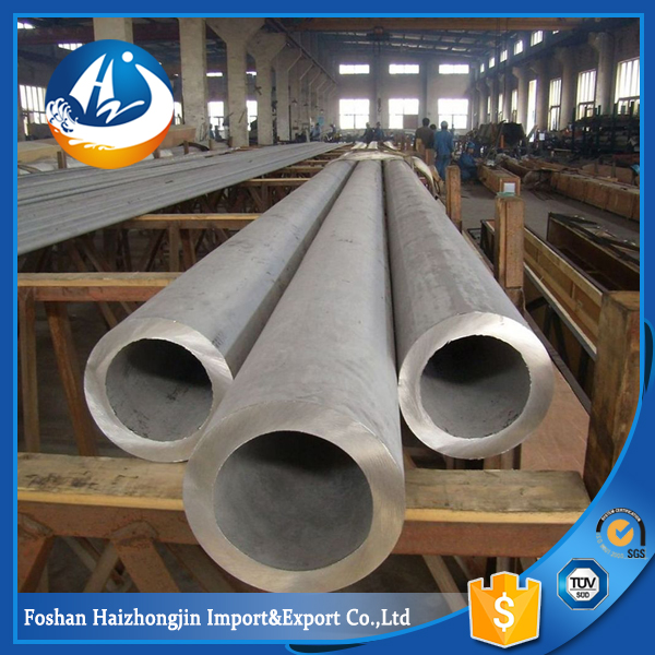 small diameter seamless stainless steel tube 904L