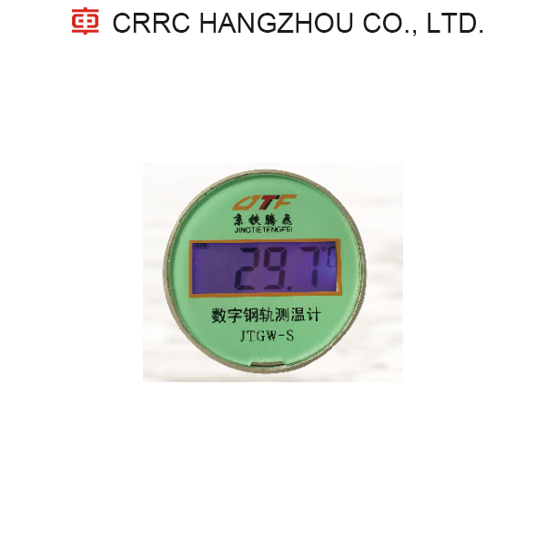 Different kinds of Rail Track Thermometer CRRC for railway