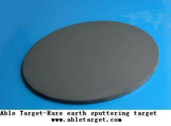 Rare earth metal/alloy targets