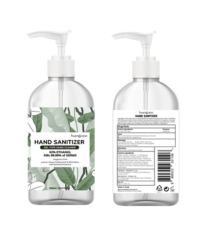 hand sanitizer (personal hygiene products)