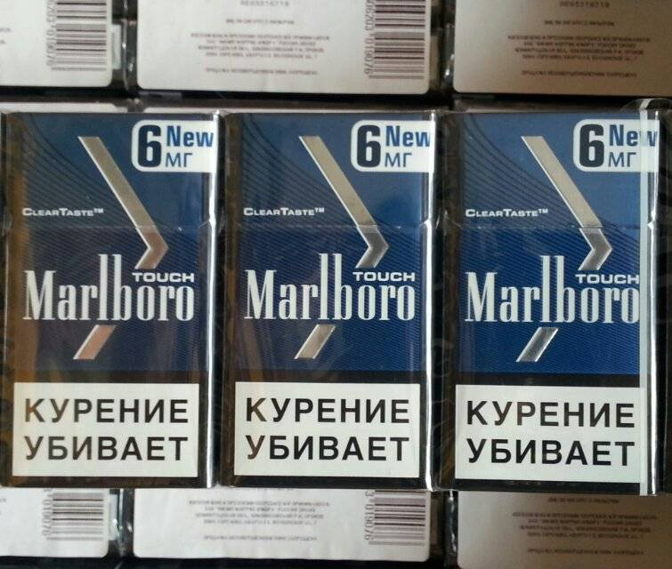 Giving up cigarettes Marlboro lent