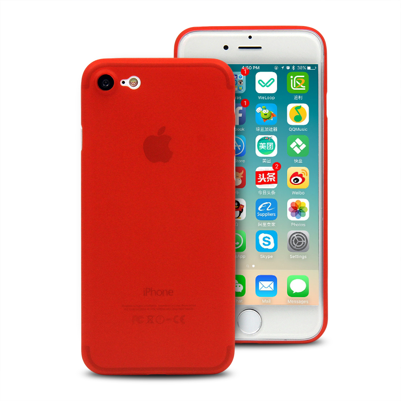 Ultra Thin 0.35mm Matte Surface PP Case For Iphone 7 Red Special Edition