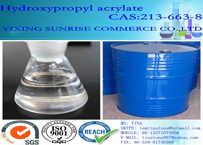 Hydroxypropyl acrylate