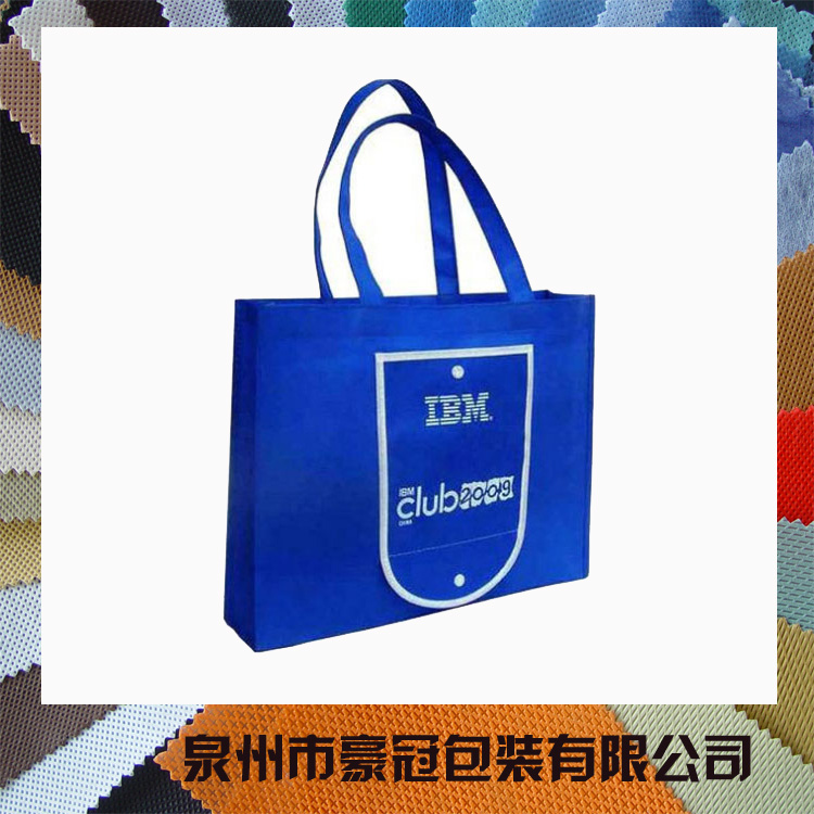 foldable shopping bags for promotion with logos oem available